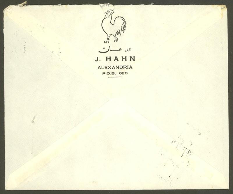 Ägypten  -  Briefe und andere Poststücke 15_10