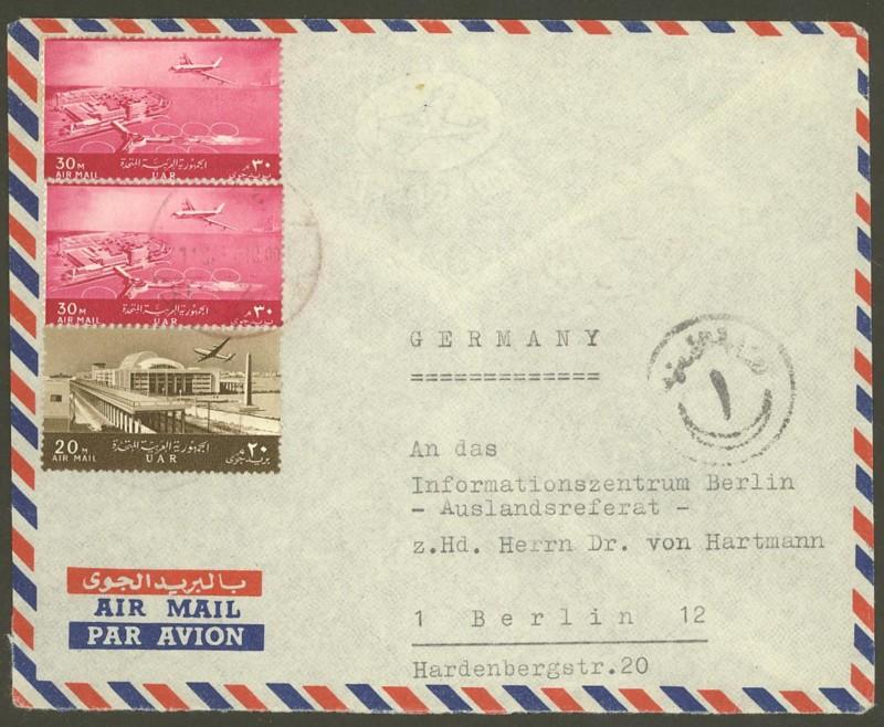 Ägypten  -  Briefe und andere Poststücke 1610