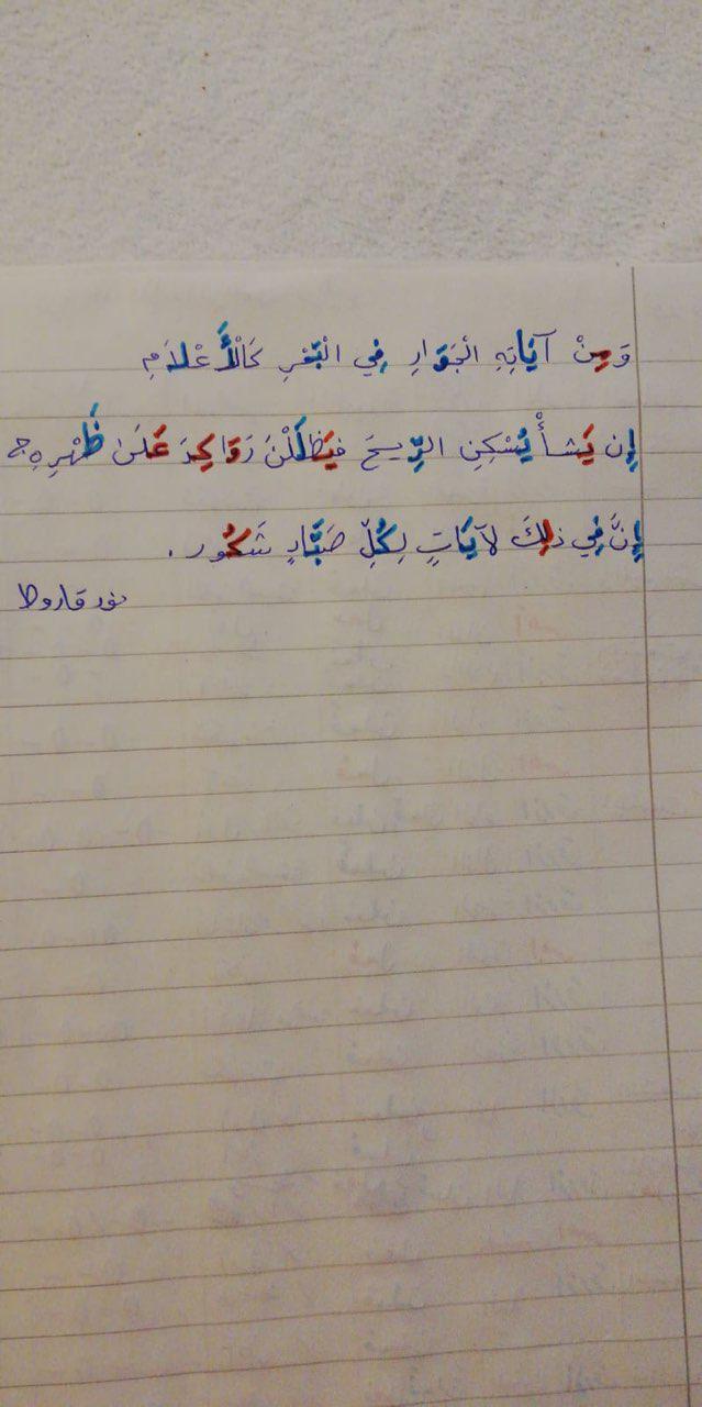 الواجب الرابع / الدورة الخامسة - صفحة 3 Photo516