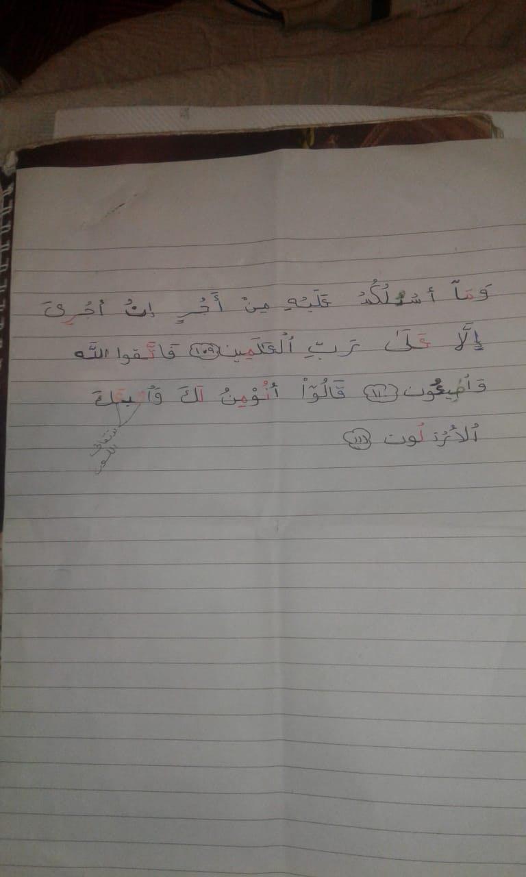 الواجب السابع / الدورة الخامسة - صفحة 3 Photo525