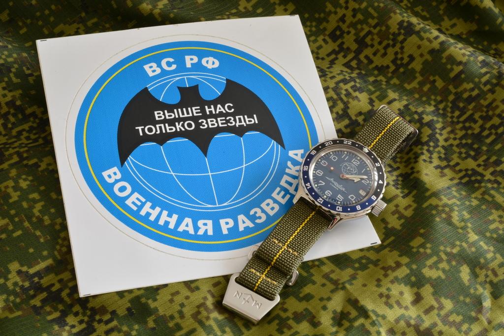 Nos montres avec un objet russe ou soviétique - Page 3 Dsc_0512