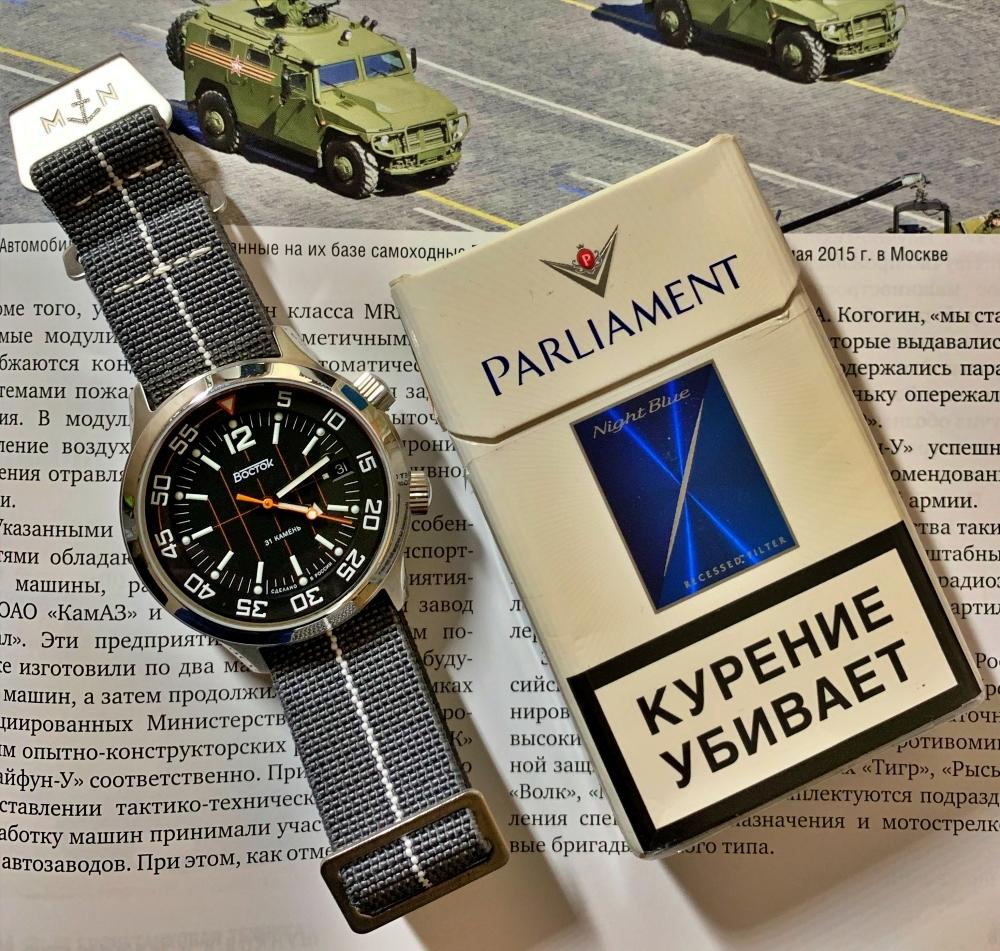 Nos montres avec un objet russe ou soviétique - Page 2 Img_0215