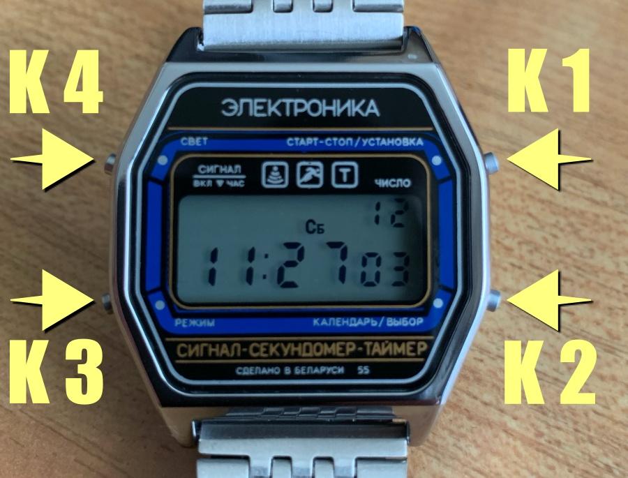 Technolas ELEKTRONIKA 55 et 55B  Img_0716