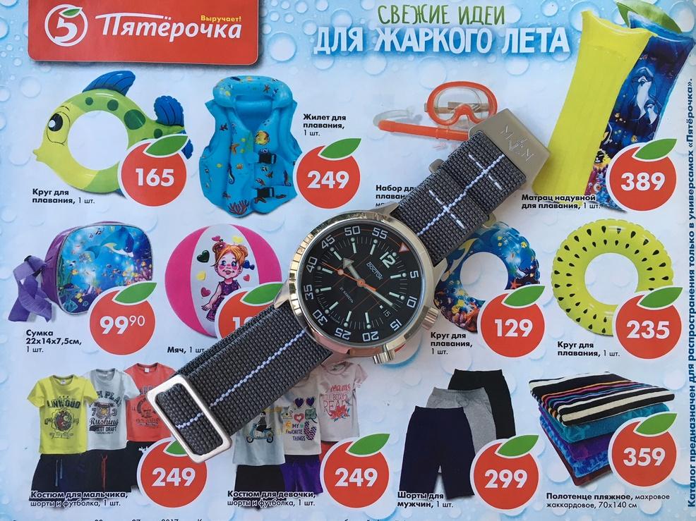 Nos montres avec un objet russe ou soviétique Img_1213