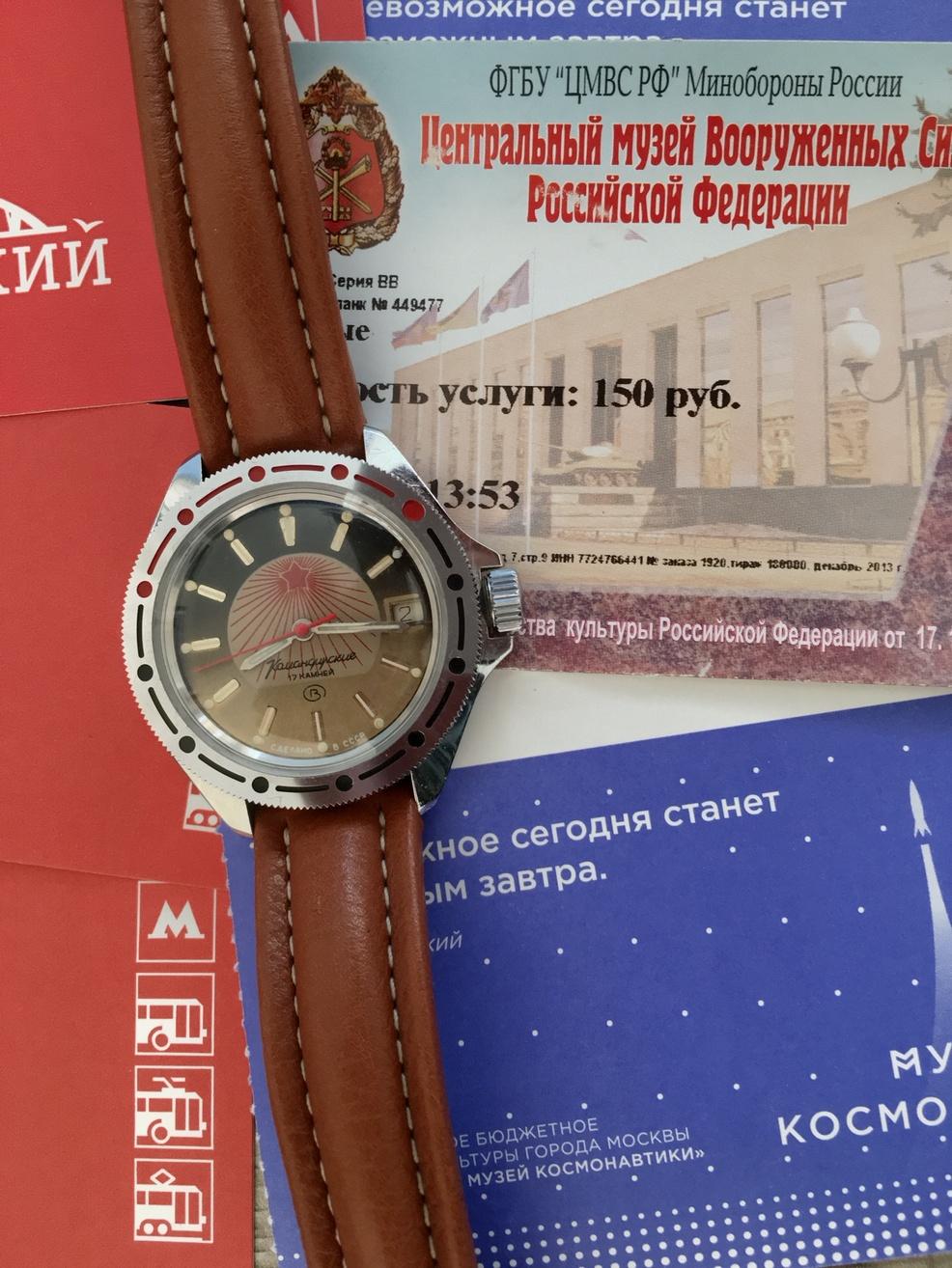 Nos montres avec un objet russe ou soviétique Img_1216