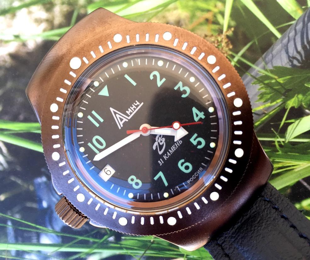 Nos montres avec un objet russe ou soviétique Img_1222