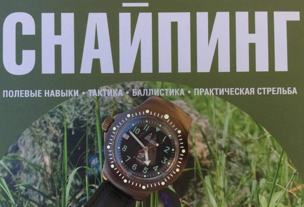 Nos montres avec un objet russe ou soviétique Img_1223