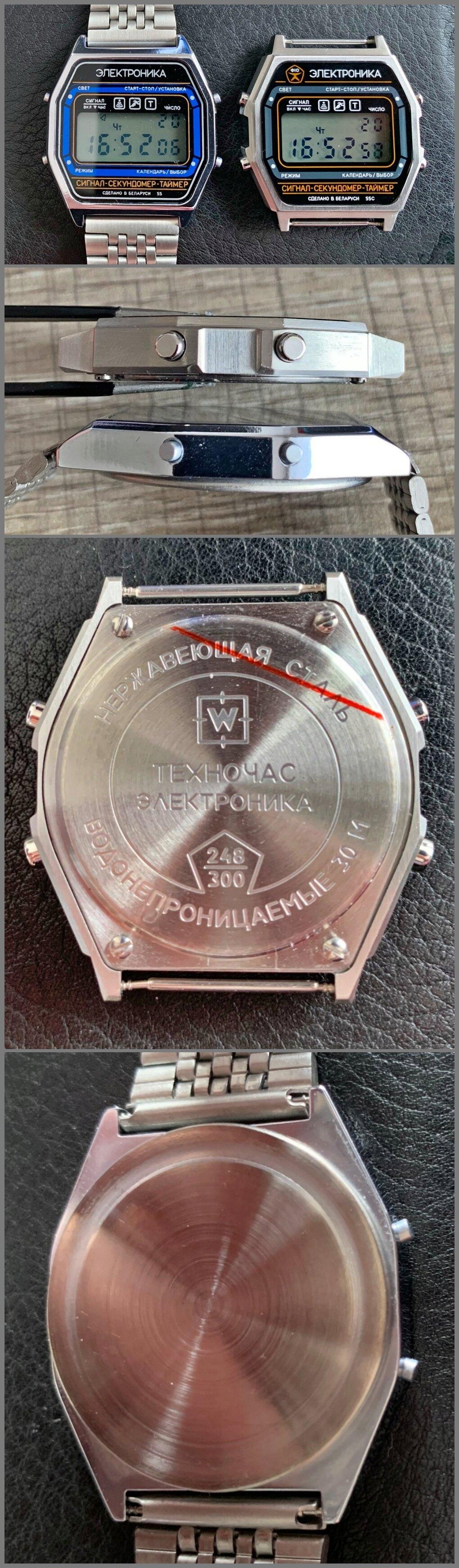 Mini revue : Technolas ELEKTRONIKA 55 C édition spéciale WUS  Img_3515