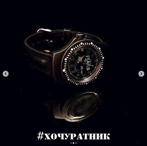 RATNIK et AVIATOR edition spécial MAKC  Ratnik10