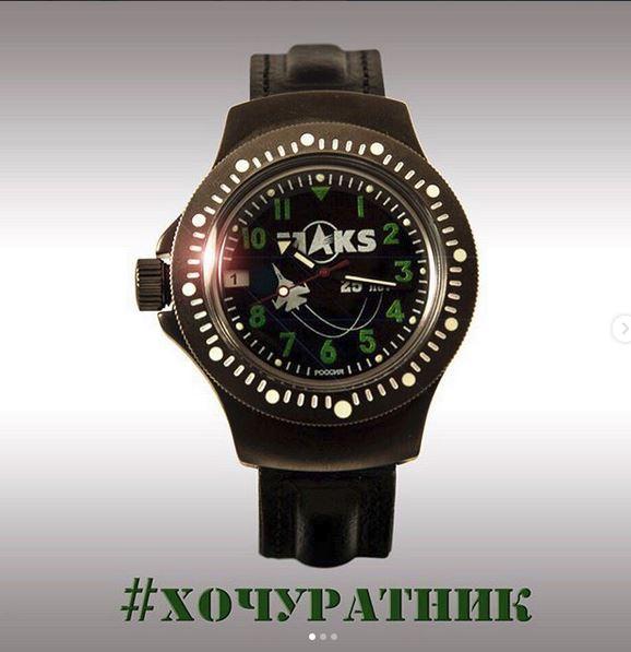 RATNIK et AVIATOR edition spécial MAKC  Ratnik11
