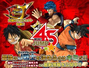 Un crossover Toriko, One Piece et Dragon Ball Z Jump-g10
