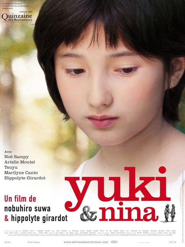 Cinéma d'Asie 19193710