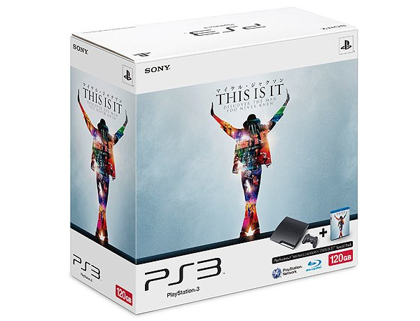 Michael Jackson 'This is It' PS3 bundle makes it a better place for you and me This-i10