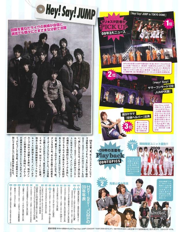 TV Life + Only Star Janvier 2010 02ada810