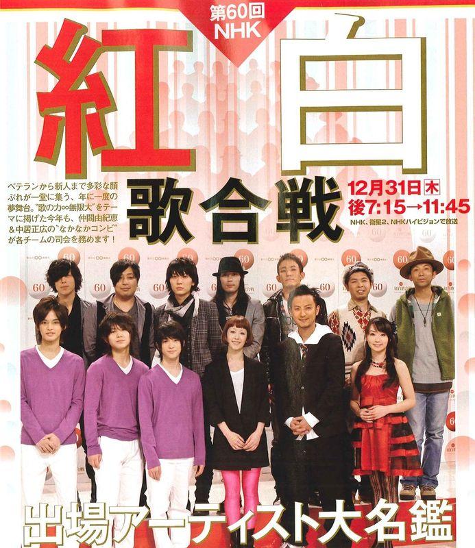 TV Life + Only Star Janvier 2010 1b73dd10