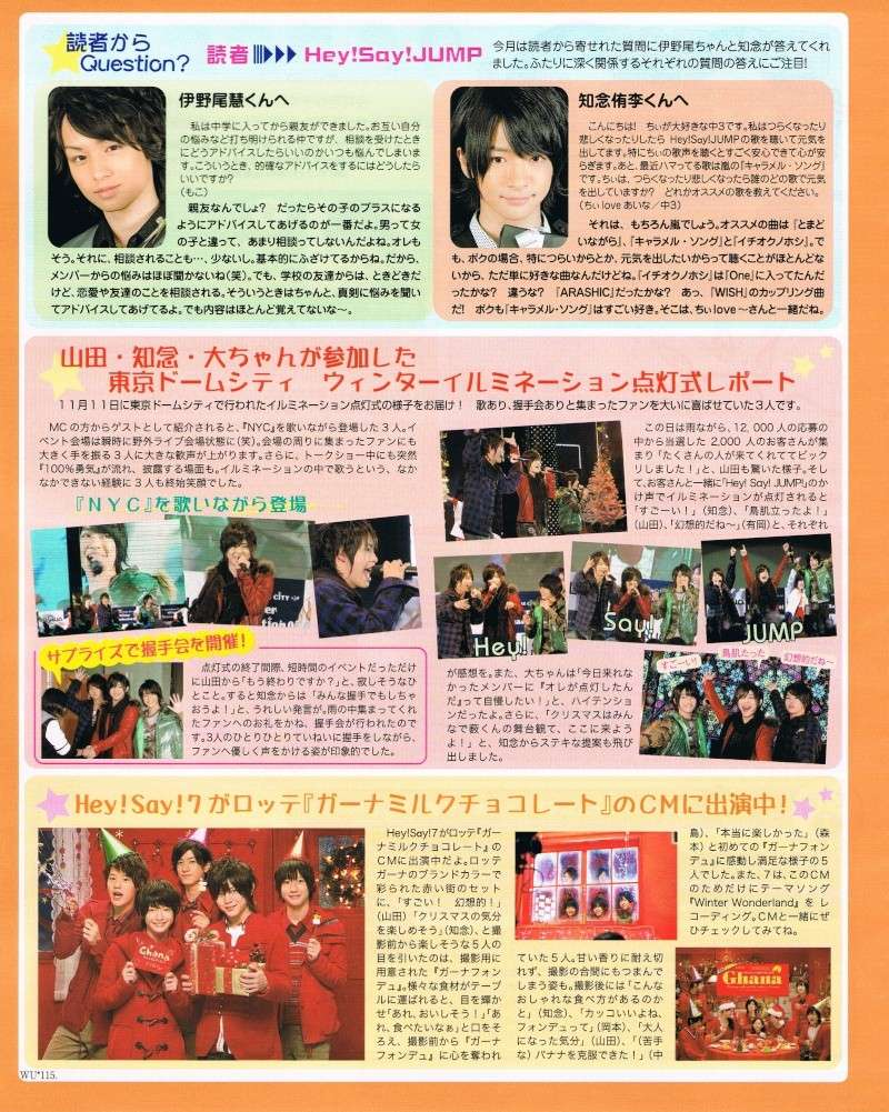 Wink Up Janvier 2010 Page1310