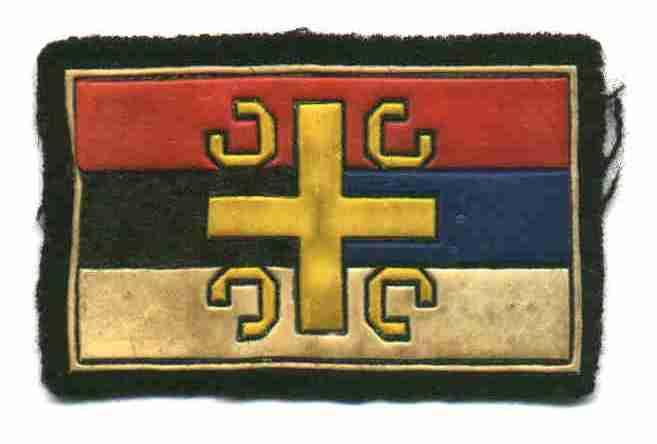 National Insignia/ Serb Republic Nat_in10
