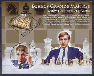 Schach - das königliche Spiel / Briefmarken Fische12