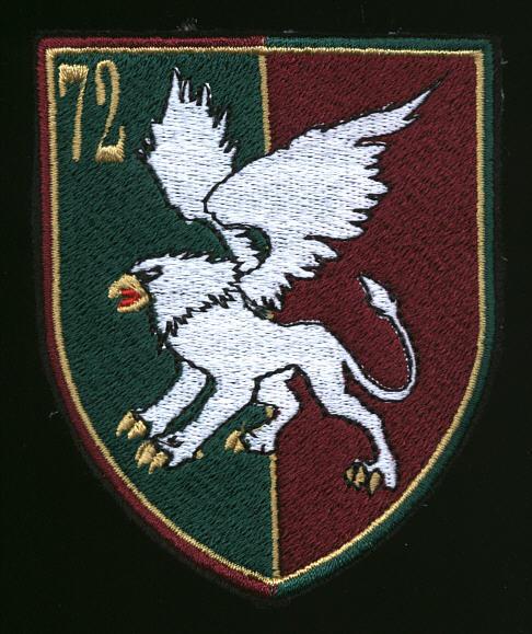 Vojska Srbije patches Vscg_711