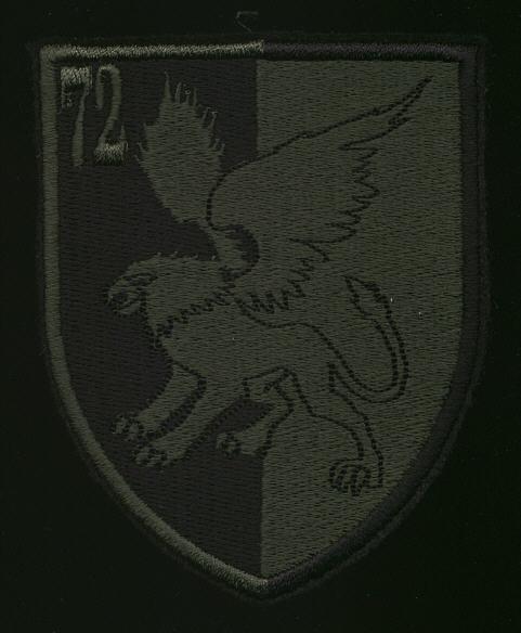 Vojska Srbije patches Vscg_712