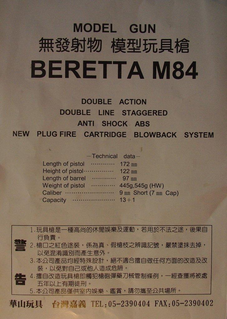 Wa Shan Beretta M84 manual 90-man10