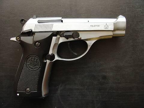 Wa Shan Beretta M84 (full metal)