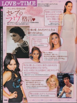Gossips Magazine - March 2010 [Japan] Norm1542
