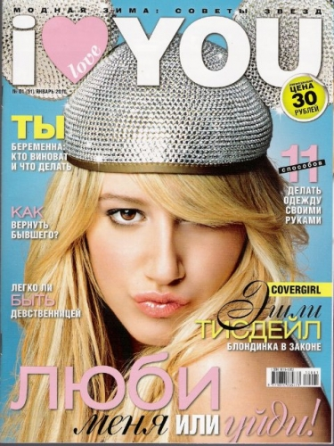I LOVE YOU Magazine Scans Norma682