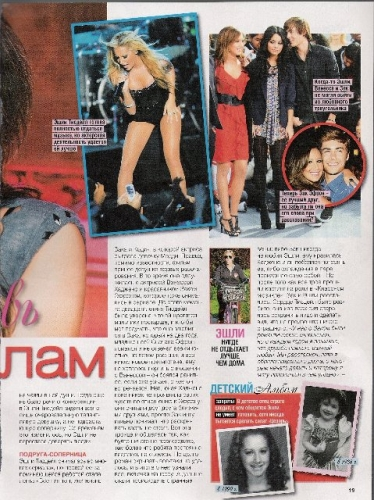 I LOVE YOU Magazine Scans Norma684