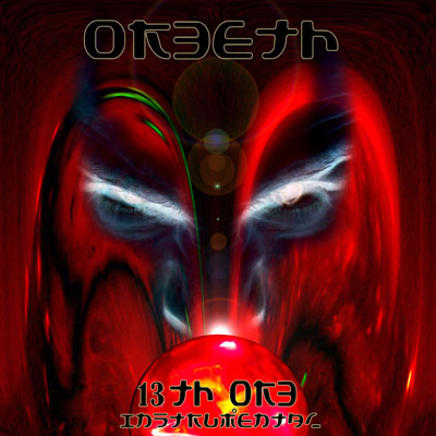 13TH ORB IS COMPLETE  13th_o11