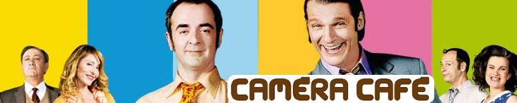 Forum Caméra Café