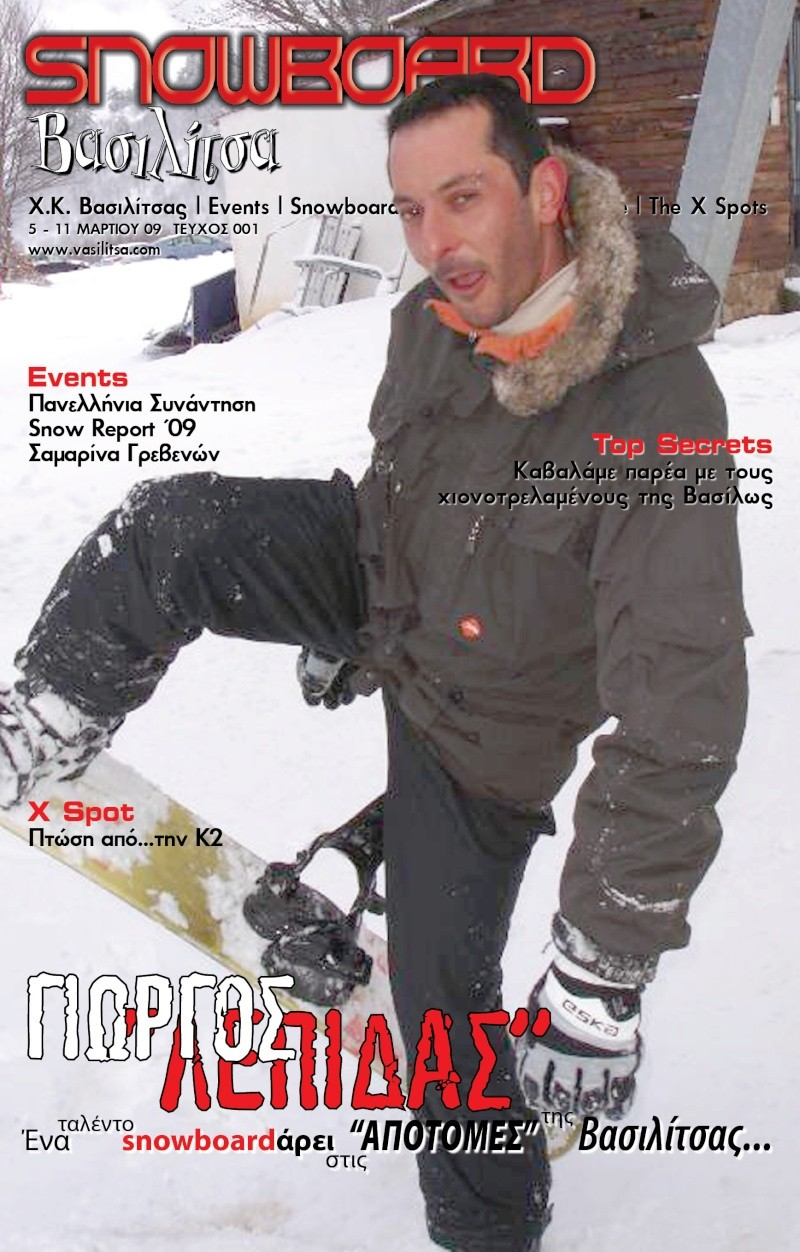 Photo Power People Cover_11