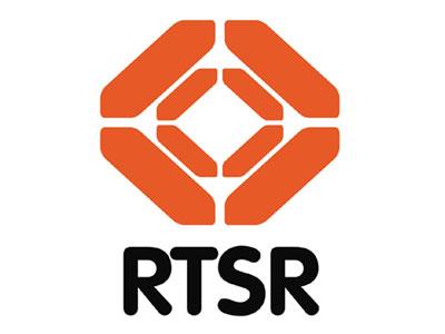 Nouvel habillage sur la TSR Tsrlog10