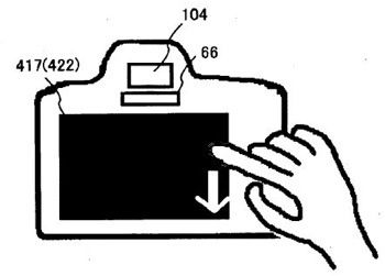 Canon patent application points to touchscreen DSLRs Canon-10