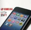Catalogue en ligne des accessoires YAMAHA Catalo12