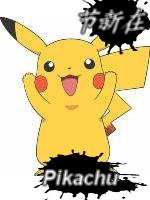Galerie de méga-pikachu Pikach10