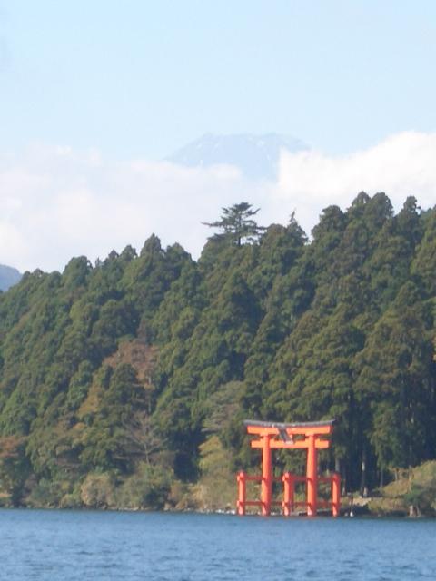 Hakone ! Entre Onsen et balade Cimg2410