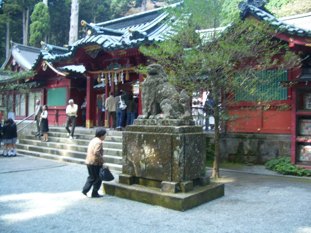 Hakone ! Entre Onsen et balade Cimg2412