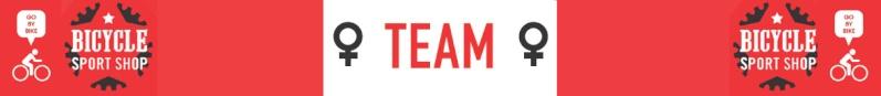 Bicycle Sport Shop Women's MTB Team Forum