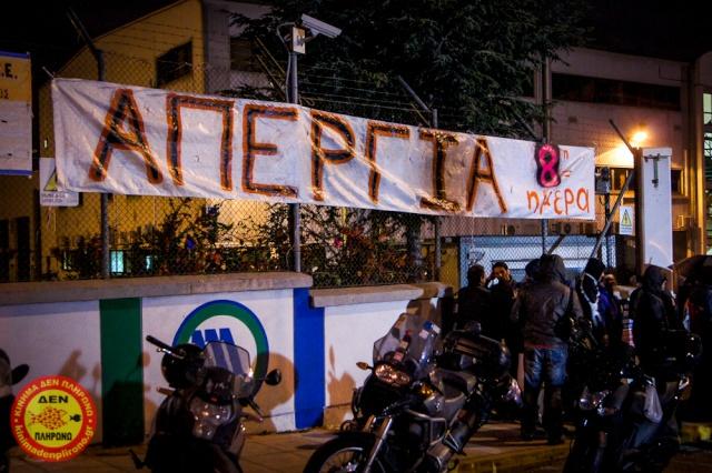 Ελλάδα: Γενική απεργία των εργαζομένων του μετρό και επίταξη τους από κυβέρνηση Dsc03710