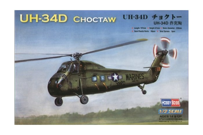 Sikorski HSS-1/UH-34/S-58 Sikors10