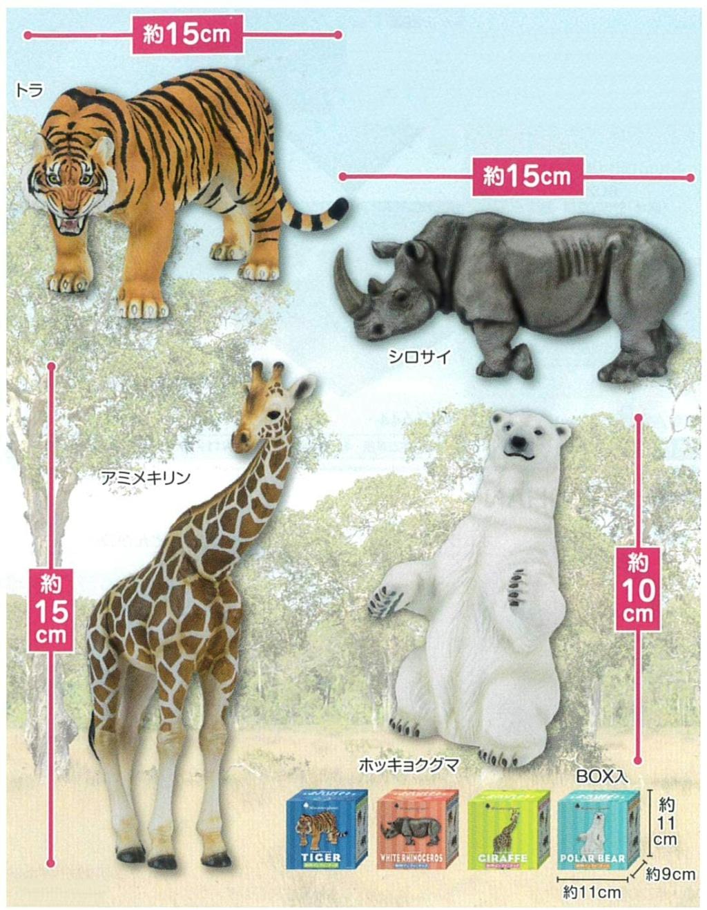 Eikoh - bigger models - walkarounds - Page 2 71sfna10