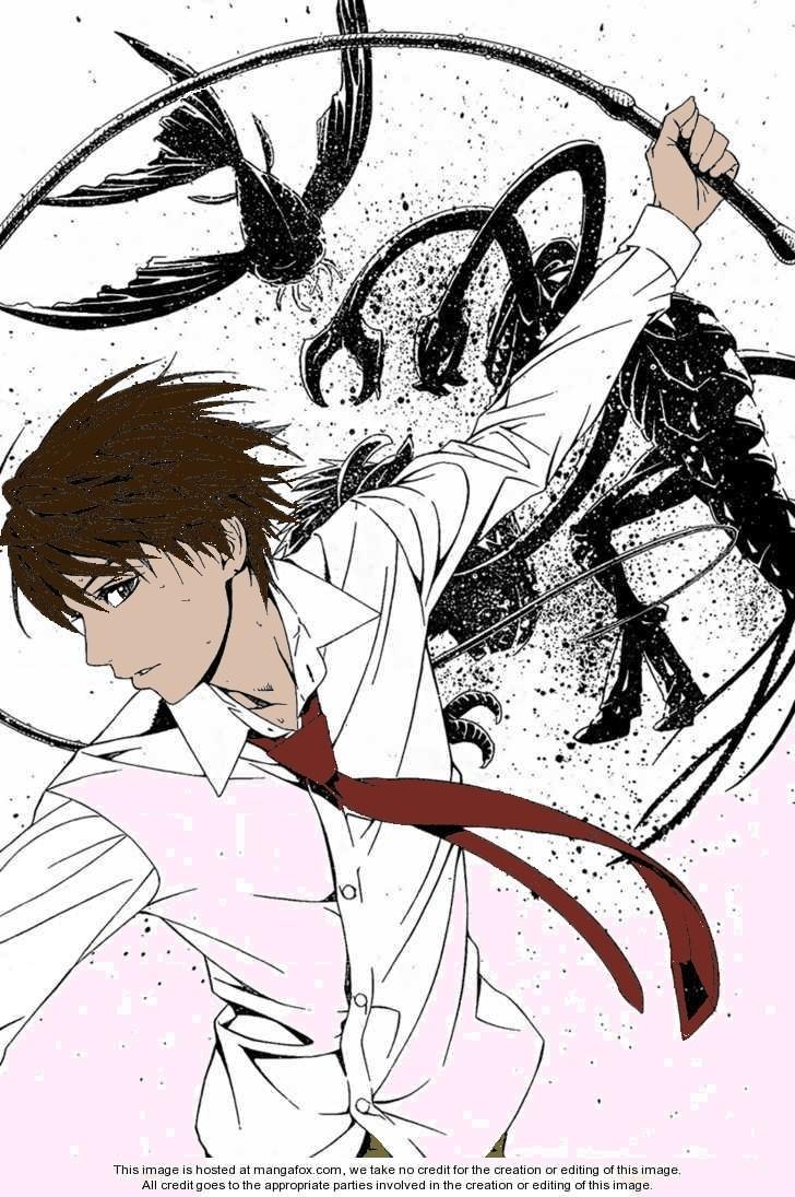 ficha de Aono Tsukune Tsukun10