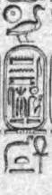 Identification d'une figure de proue - L'Égyptienne - - Page 7 Obzoli10
