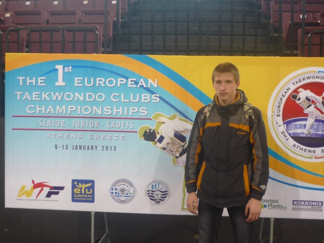 WTF + ITF в Самаре P1130610
