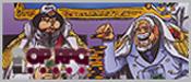 One Piece New Waves Apolp_11