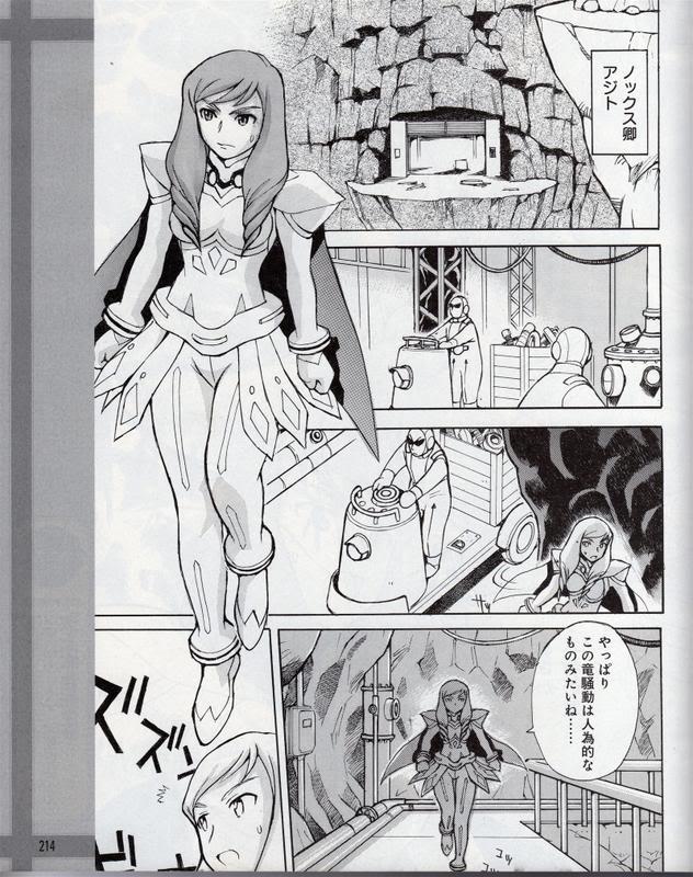 Mai-Otome: Ayane Kourin Hen Saga Sophia13