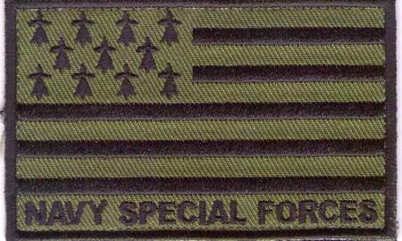 Commandos Marine Img69610