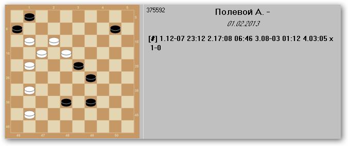 П.Шклудов (новое) - Страница 4 Dy110