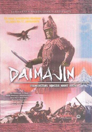 DVD/BD Veröffentlichungen 2013 - Seite 2 84264610